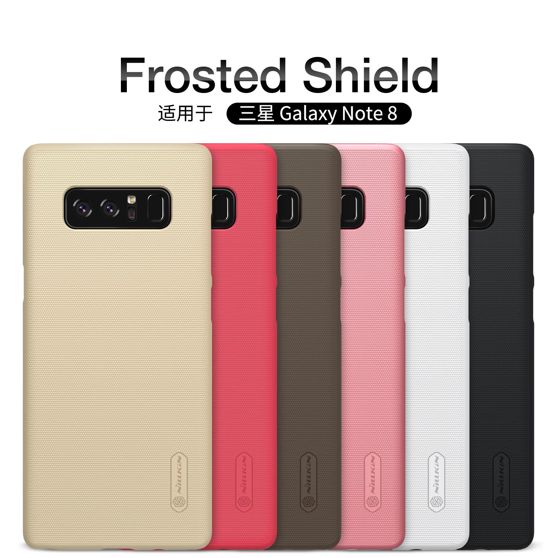 耐尔金三星Note8手机壳N9500保护壳N8全包超薄磨砂防摔保护套硬壳