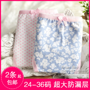 2 Japan night physiological pants leakproof Ms menstrual period less dedicated health pants large size cotton underwear