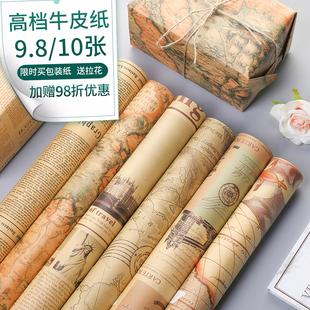 复古牛皮包装纸花束鲜花高档纸生日礼物礼品礼盒手工材料书皮报纸