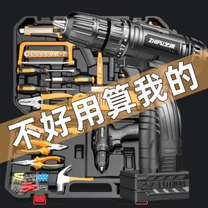芝浦家用手电钻工具箱多功能电工木工车载五金工具大全组合套装