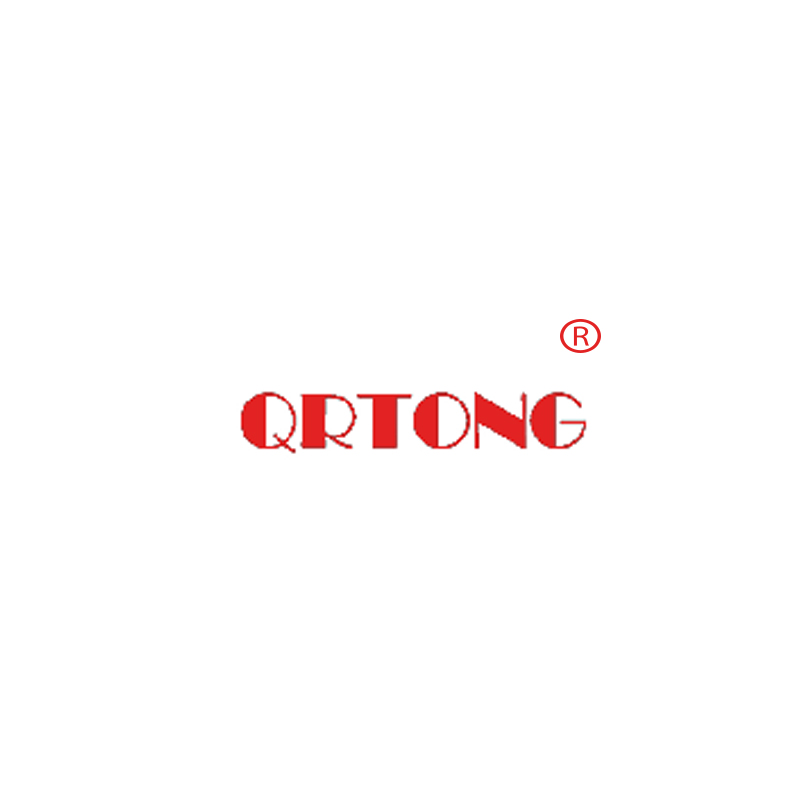 Trademark qrtong registered sale transfer company personal 25 kinds of clothing shoes hats socks underwear full class R mark