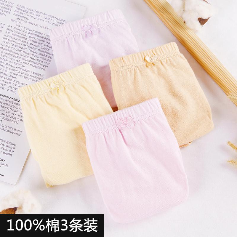 Dieanfen underwear female authentic high waist triangle cotton lady mother 100% cotton disc Anfen middle aged cotton underpants