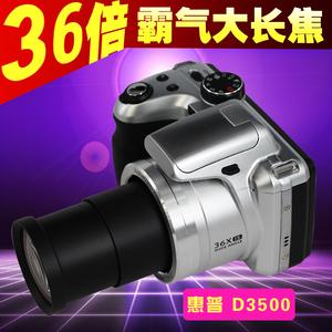 惠普/HP D3500高清数码照相机长焦家用旅游摄像小单反36倍变焦