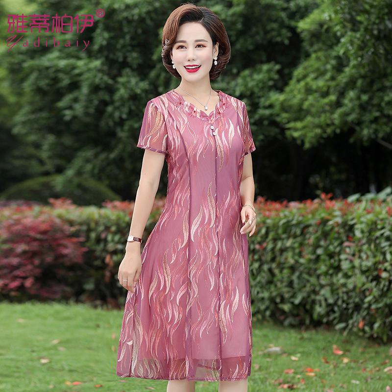 妈妈装2019新款夏装连衣裙洋气高贵40-50岁中年女士气质雪纺裙子