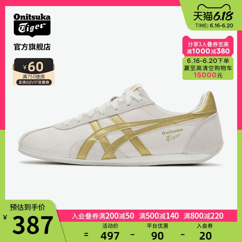 [经典]Onitsuka Tiger鬼塚虎官方时尚 RUNSPARK 复古慢跑鞋TH201L