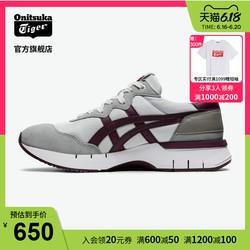 [新品]Onitsuka Tiger鬼塚虎REBILAC RUNNER中性跑步鞋1183A396