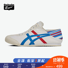 Onitsuka Tiger Ghost Tomb Tiger Leisure Canvas Shoes Lazy Shoes MEXICO66 PARATY TH6P4N