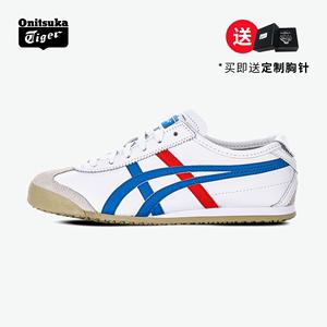 领50元券购买onitsuka tiger鬼冢虎官方小白鞋