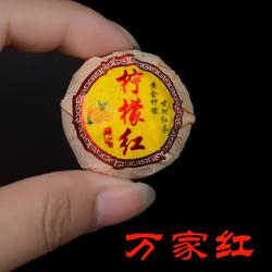 一颗柠檬红茶网红柠檬红茶云南小柠红滇红茶云南古树红茶袋装500g