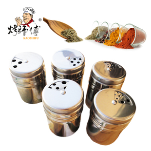 Stainless steel barbecue sauce seasoning box condiment bottles cans Set cruet spice jar with three holes rotation