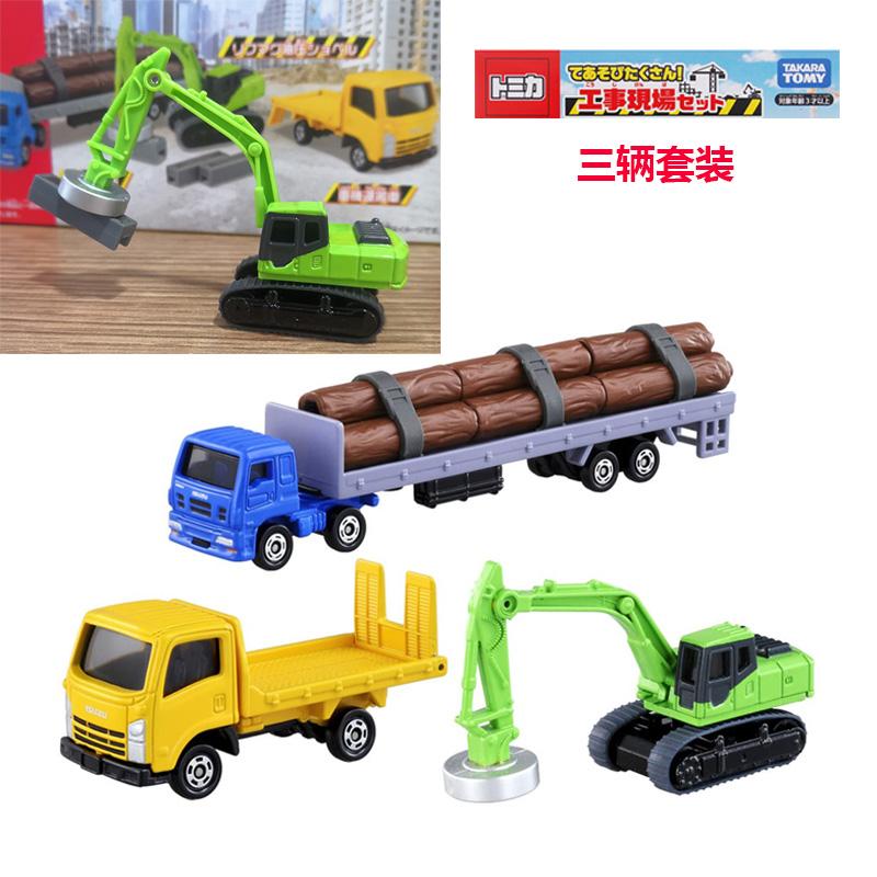 TOMY多美卡合金小汽车建筑工地工程车套装磁铁金属物搬运机运输车