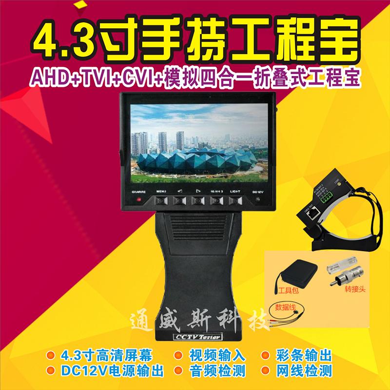 Тестовые видеомониторы Артикул 540941096559