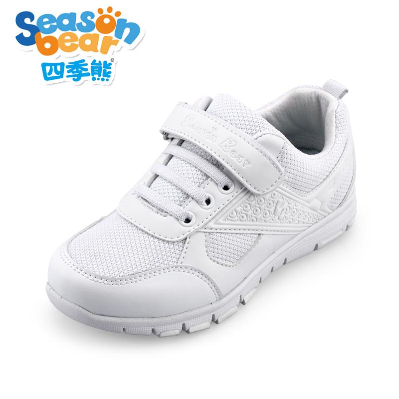 四季熊童鞋男童鞋女童白色 鞋兒童鞋白波鞋學生鞋跑步鞋旅遊鞋