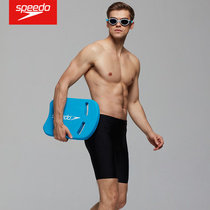 SPEEDO Speed Ratio Tao KICK Board water plate The leg hip training muscle swimming float plate