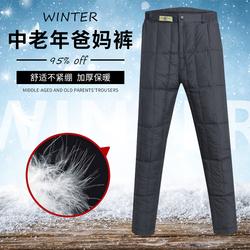 中老年冬季羽绒裤内胆男女款高腰加厚内外穿修身保暖棉裤鸭绒裤男