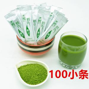 领3元券购买【100小条】青汁 大麦若叶青汁粉 蚂蚁代餐粉酵素农场大麦苗粉