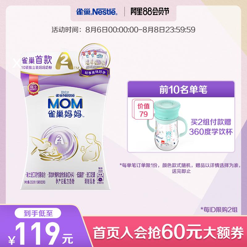 Сухие молочные смеси Артикул 598408265135