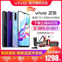 下单减400vivoz5全新官网正品手机vivoz5z5svivoz3z3xu1z1青春版z5限量版z5vivo手机vivoz5xz5