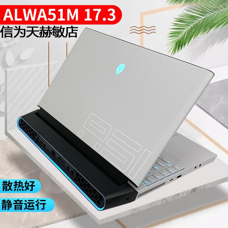 外星人笔记本电脑Alienware 17R5R4游戏本M15M17寸A51M吃鸡赫敏i7