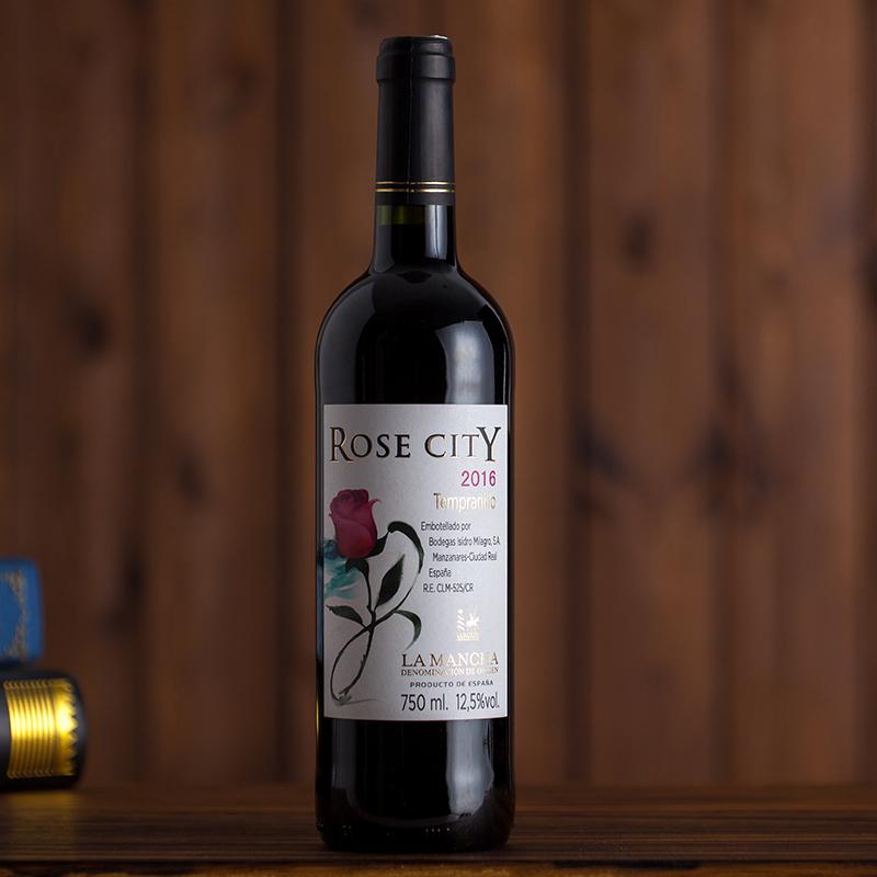 西班牙原瓶原装进口DO级葡萄酒西班牙