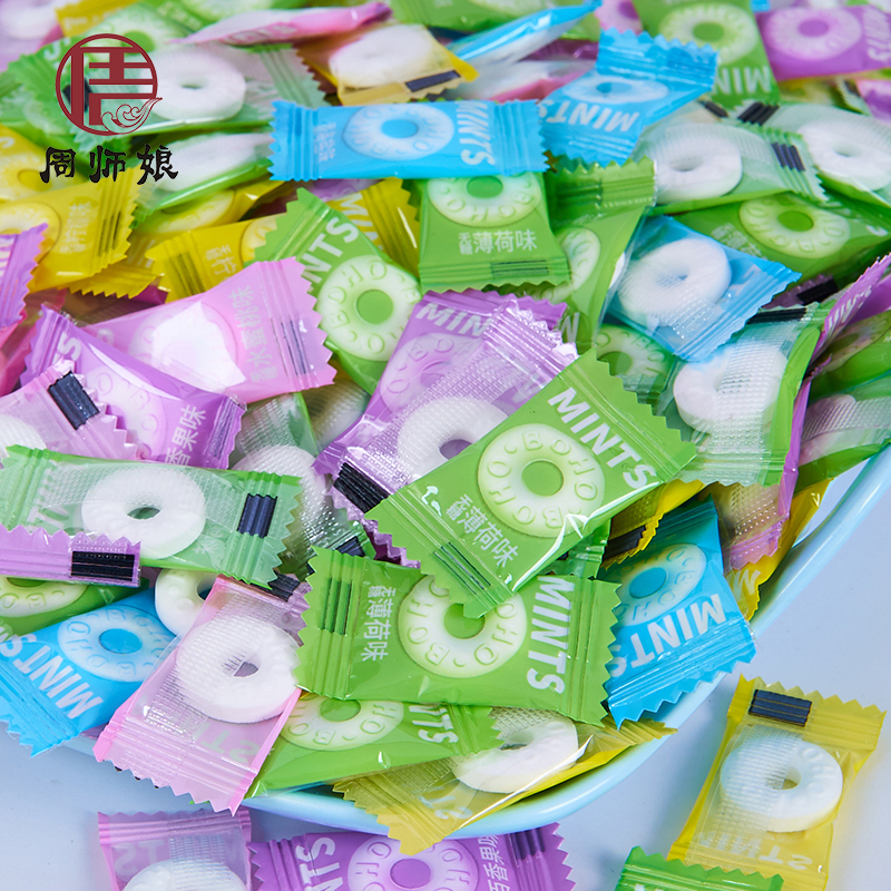 Sugar free mints strong cool net red Mint sugar bulk hotel hot pot treats fresh breath candy snacks
