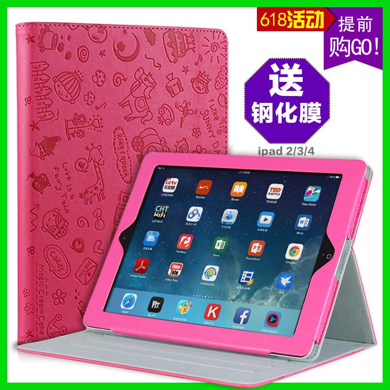 蘋果ipad4保護套全包超薄殼ipad2平板ipad3休眠可愛卡通防摔皮套