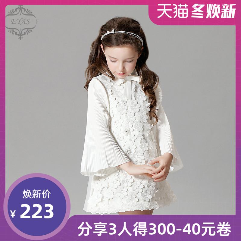 EYAS女童春装连衣裙两件套 儿童长袖宝宝中大童短裙公主裙套装
