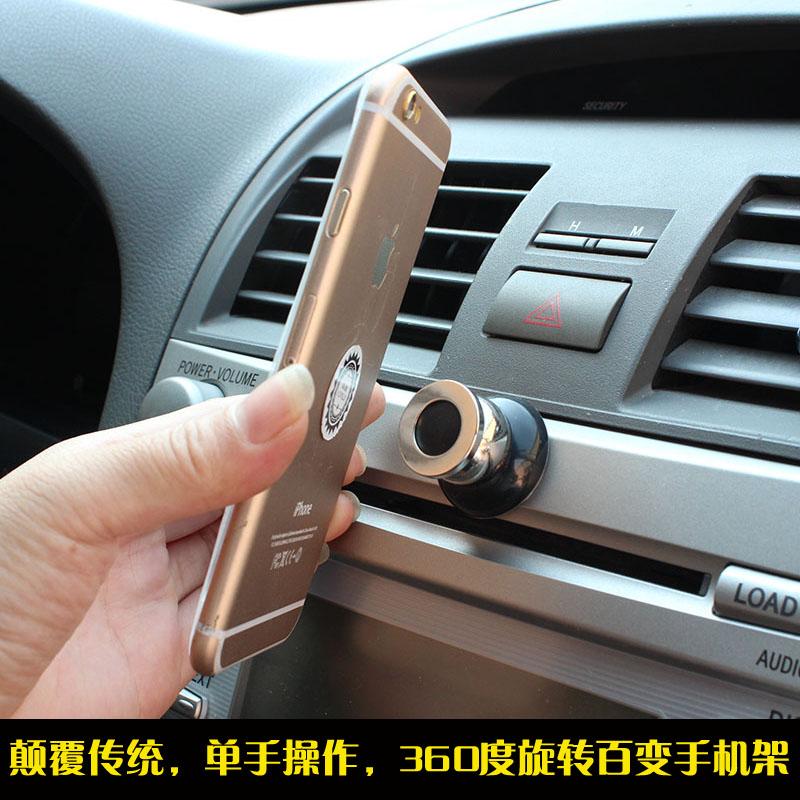 車載手機支架創意磁性磁鐵手機支架儀錶台超強磁力手機座汽車用品