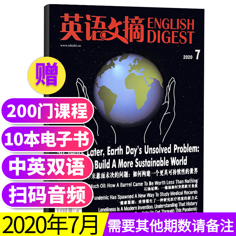 English abstracts Magazine June 2020 English News English for World English Learning Series