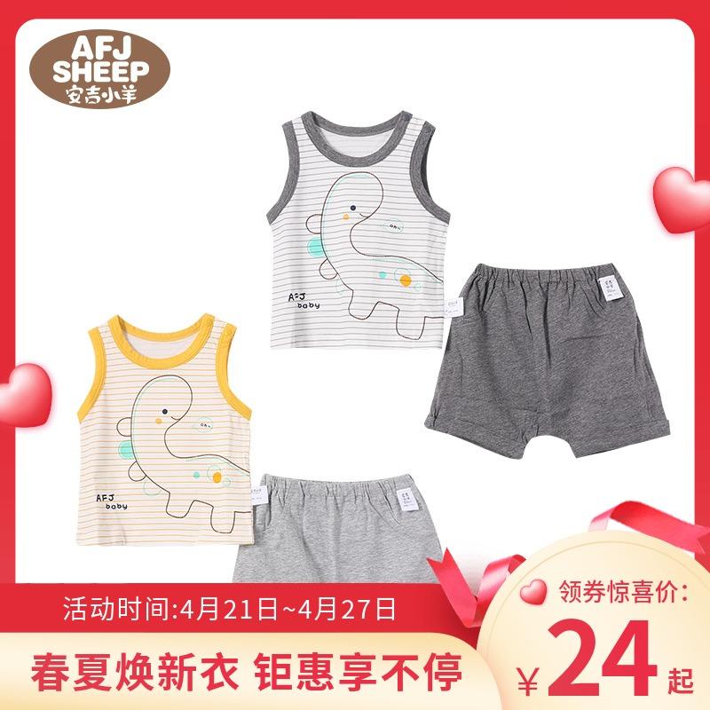 安吉小羊男女宝宝背心套装夏季新款薄款洋气潮哈伦男小童两件套