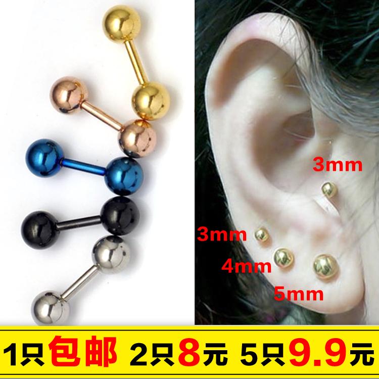 韩国金色黑豆豆小耳钉耳骨钉钛钢医用防过敏耳环潮男士女生圆球形