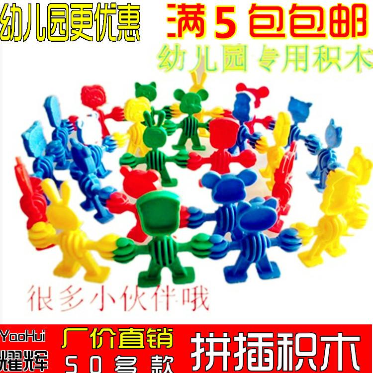 軟體小精靈積木動物寶寶拼插積木益智拼搭積木幼兒園專用桌面玩具