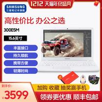 联想笔记本电脑轻薄独显硬盘商务办公学生窄边框手提i5十代英特尔酷睿20RAA022CDE14ThinkPad