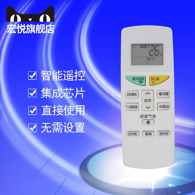 大金空调遥控器ARC470A11 ARC47OA11 FTXH325LC-W KFR-35G/BP (FTXM335NC) FTXB335LC-W5FTXB335LC-R5