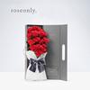 roseonly 11/16支恒久鲜花玫瑰礼盒送爱人送女朋友情人节生日礼物