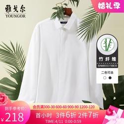 雅戈尔长袖衬衫官方春季新款男士商务休闲竹纤维黑色修身衬衣3864