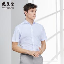 Youngor/雅戈尔衬衫夏季新款短袖衬衫男DP免烫休闲衬衣男潮流9100
