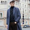 雅戈尔秋冬季男士中长款毛呢大衣中青年新款商务羊毛纯色外套1166