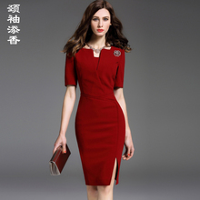 Neck Sleeve Tin Fragrant Women's Wear Summer New Style Self-cultivation Temperament Formal Open-forked Medium-long Button-wrapped Professional Dress Dress