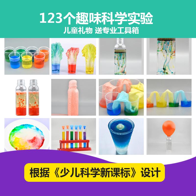 Научные игрушки Артикул 587931192503