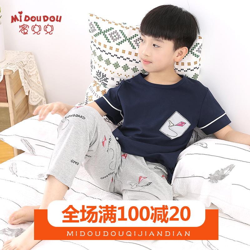 男大童男童睡衣夏纯棉薄款 儿童男孩短袖长裤套装家居服12-15岁