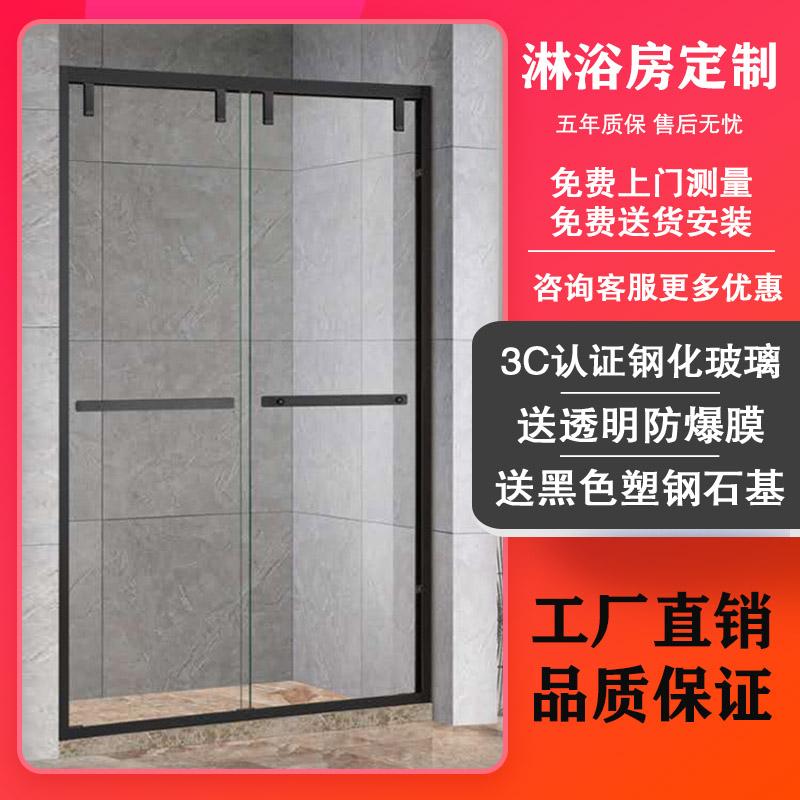 ステンレスの1つの字形のシャワールームの浴室のガラスの扉の簡易トイレは濡れて分離してトイレを遮断します。