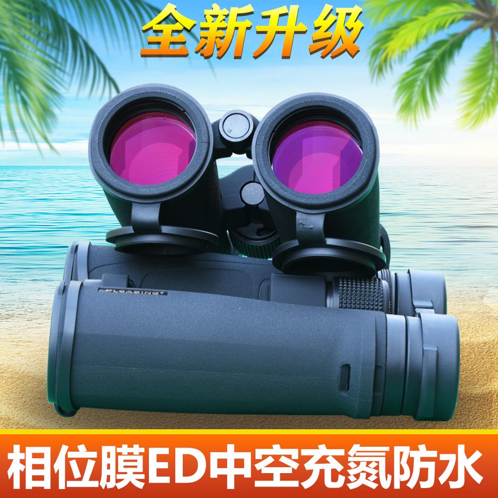 悦目中空8 10x32 42观鸟观星演唱会钓鱼防水ED双筒找蜜蜂望远镜