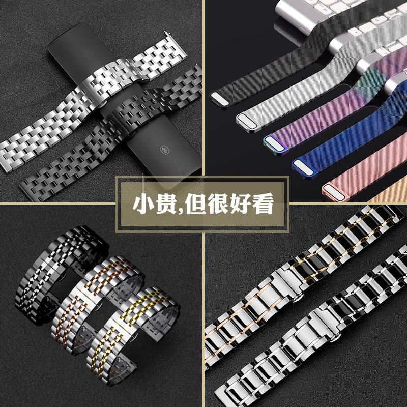 智想 Ticwatch pro/S2/C2表带Ticwatch2/E/Tic watch1智能手表表带配件1/2代米兰磁吸金属不锈钢陶瓷腕带男潮