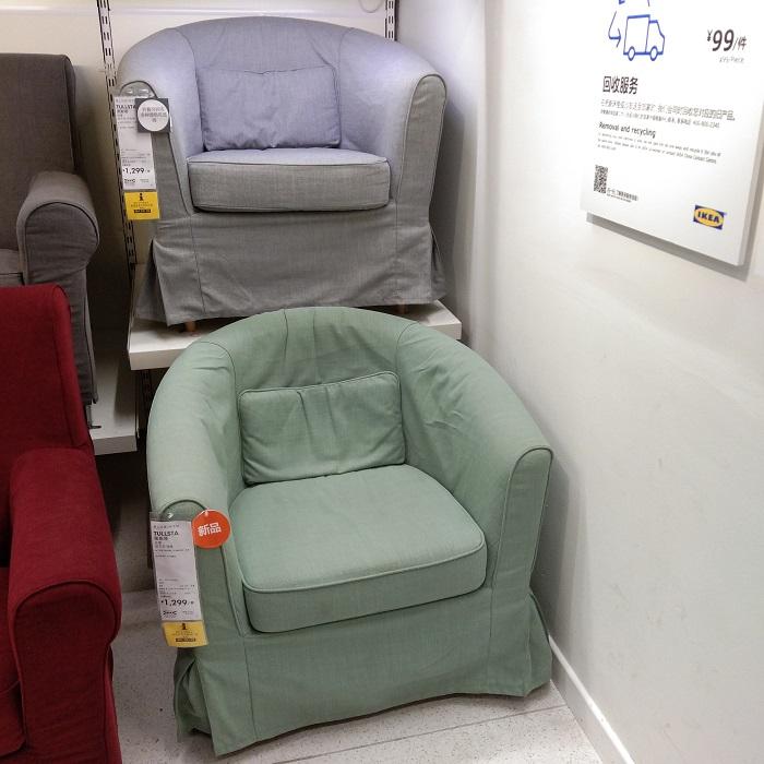 宜家图斯塔单人沙发休闲扶手靠背椅子懒人沙发卧室书房看书阅读椅