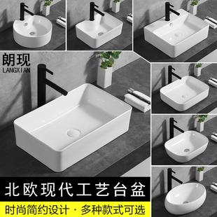 台上盆方形台上洗手盆小尺寸阳台洗脸盆池单盆卫生间台盆陶瓷面盆
