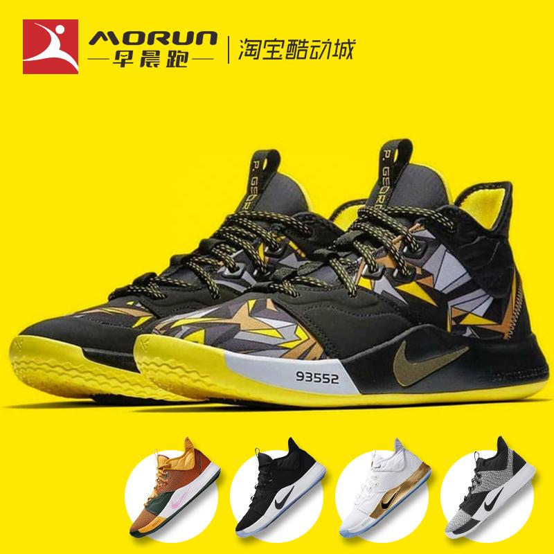 [早晨跑]Nike PG3 保罗乔治3代 曼巴精神 篮球鞋 AO2608-900-002