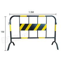 Lutie Iron Horse Municipal Safety guardrail isolation bar Highway Guardrail road isolation bar iron horse fence traffic facilities