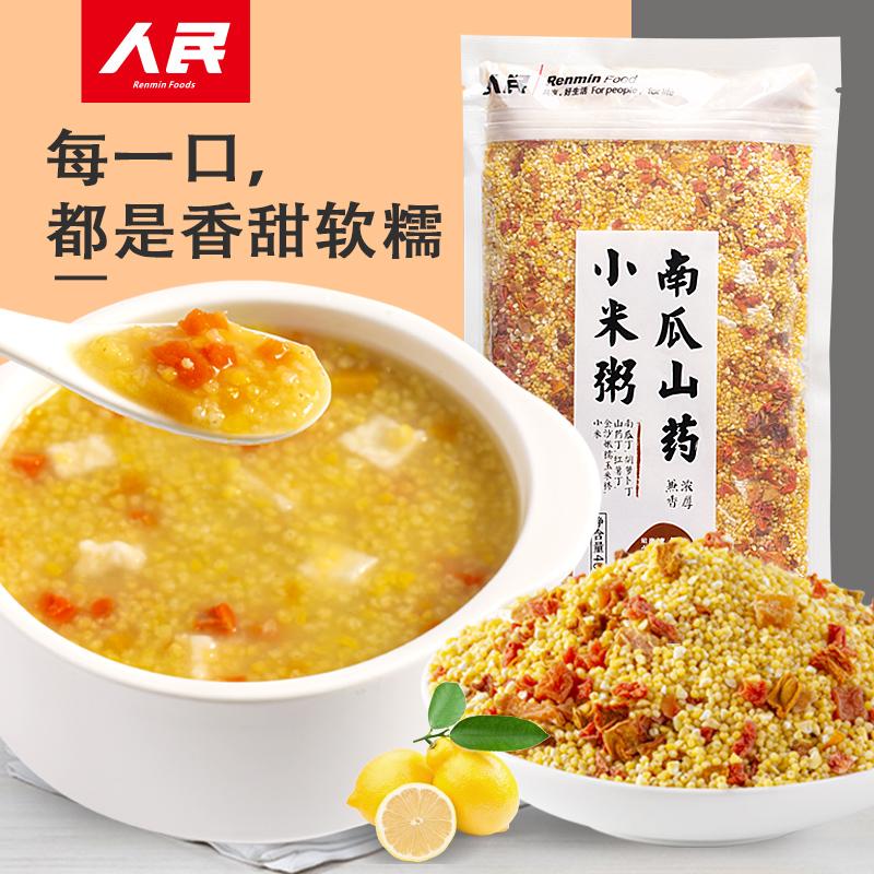 小米粥小黄米养五谷杂粮南瓜山药方便速食即食营养早餐胃八宝粥米