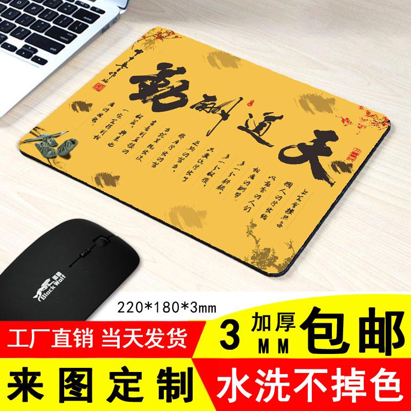 Коврики для компьютерных мышек на заказ Артикул 537826833095